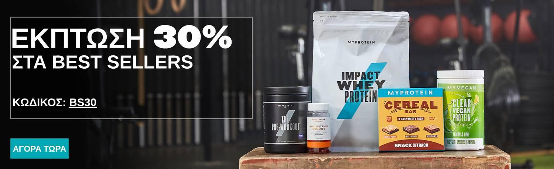 30% off best sellers