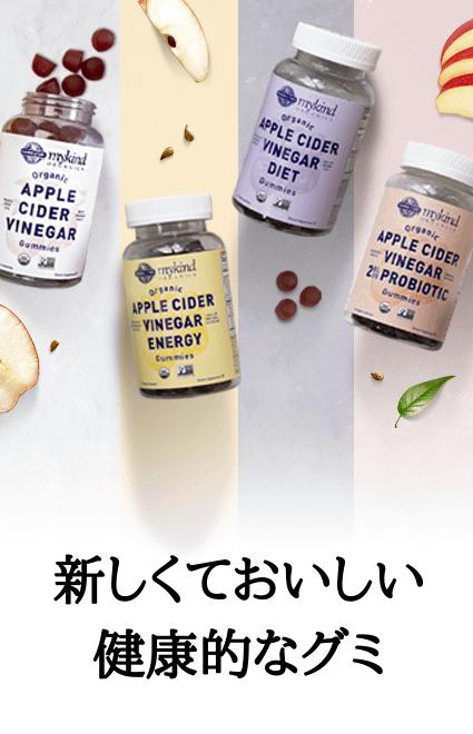 Apple Cider Vinegar Banner saying