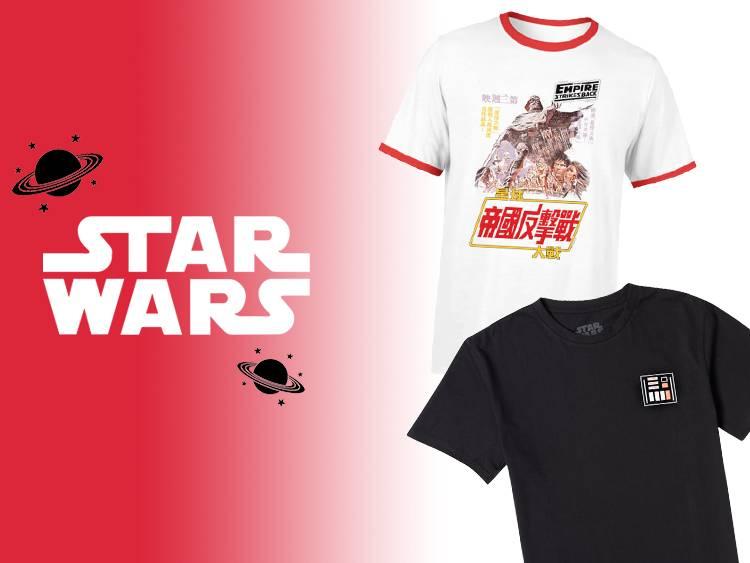Star Wars - Clothing