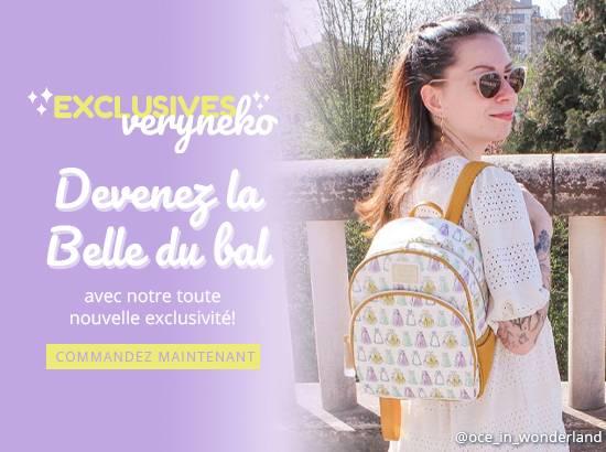 Loungefly Disney Mini Sac à Dos Princess - Exclusive VeryNeko