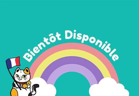 VeryNeko Bientôt Disponible banner