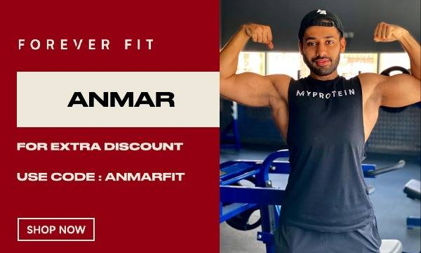 AnmarFit