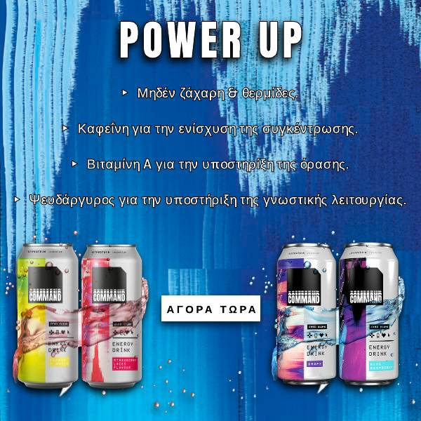 Power Up. Zero sugar & no calories. Caffeine, to boost focus. Vitamin A, to support vision. Zinc, to support cognitive function. Shop Now.