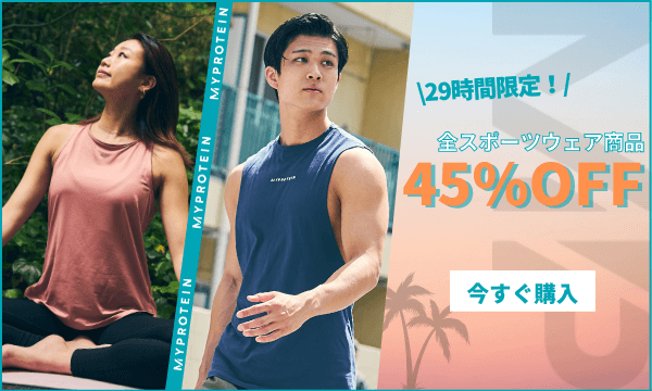 Clothing Sale:30072021
