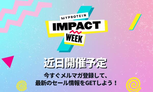 Impact Week 2 Lead Gen 2021