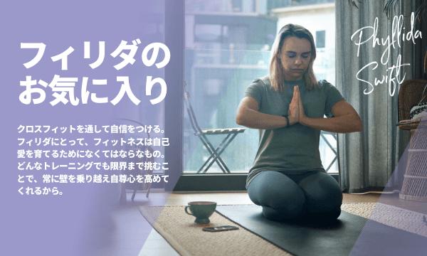 https://www.myprotein.jp/nutrition/bestsellers-ja-jp.list