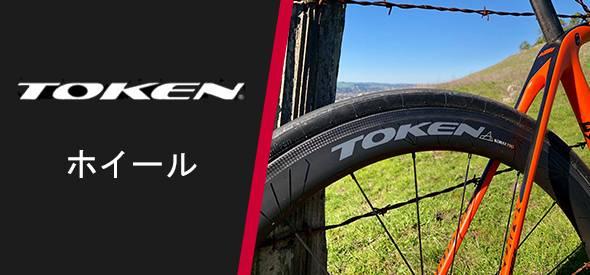 Token Wheels