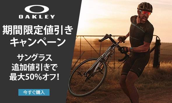 oakley price drop