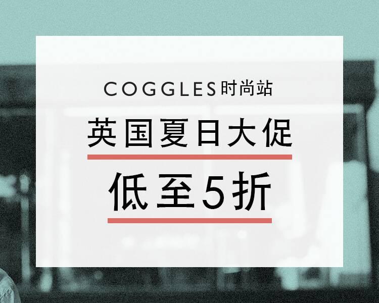 Sale China Homepage