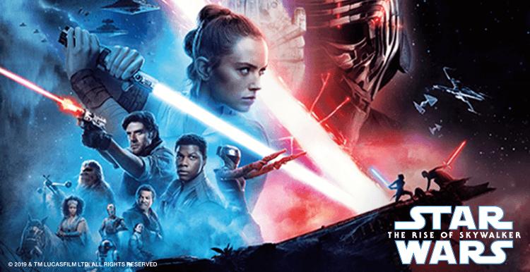 Star Wars Weel