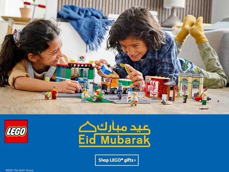 LEGO EID MUBARAK