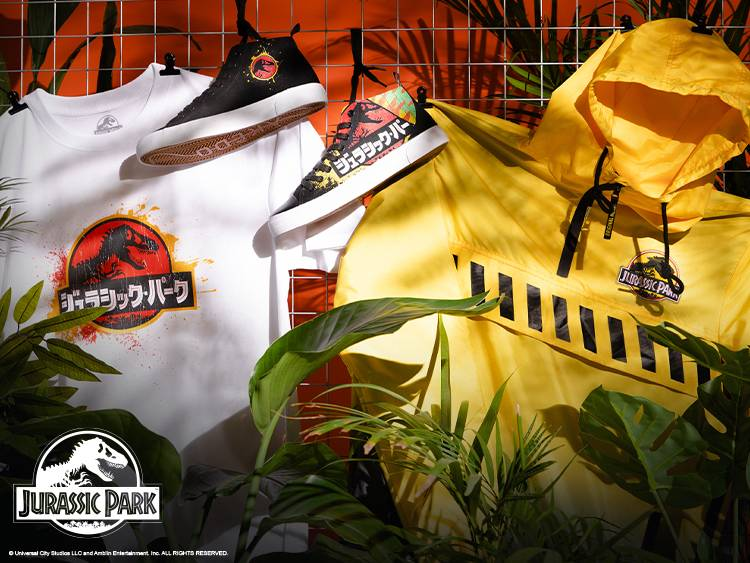 Jurassic Park - Main Banners