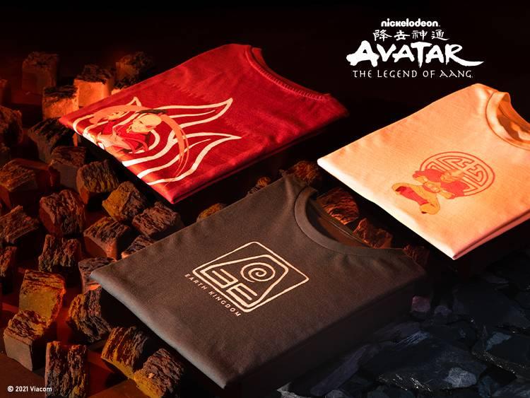 Colección Avatar