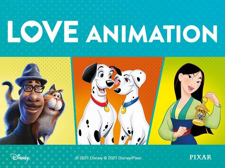 Disney I Love Animation