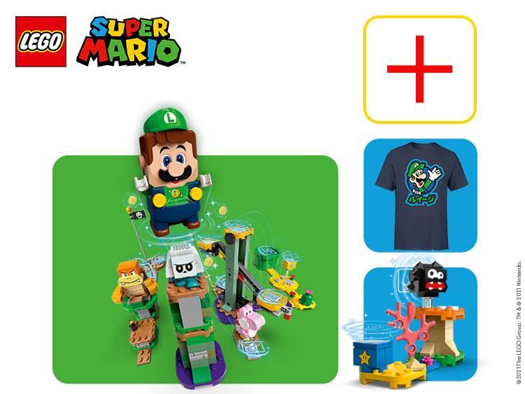 Nieuwe LEGO Super Mario