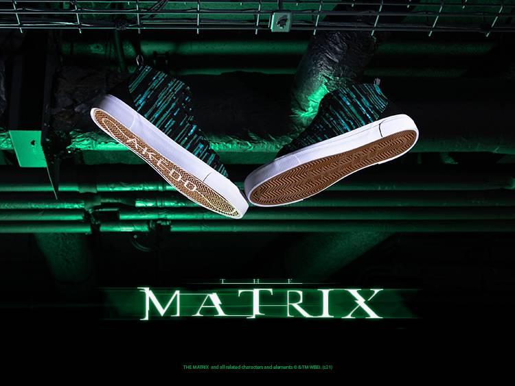AKEDO - THE MATRIX