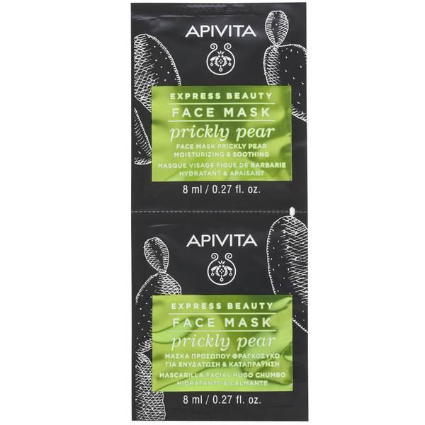 Mascarilla facial suavizante e hidratante Express de APIVITA - Higo chumbo 2 x 8 ml