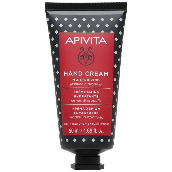 APIVITA Hand Care Moisturizing Hand Cream - Jasmine & Propolis 50 ml