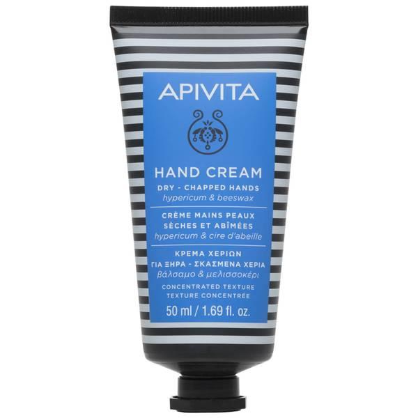 Crema de manos para el cuidado de manos secas y agrietadas de APIVITA - hipérico y cera de abejas 50 ml