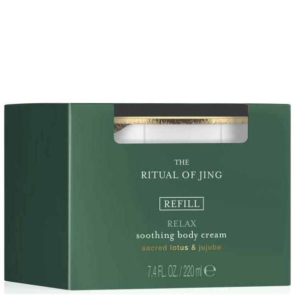 Rituals The Ritual of Jing Body Cream Refill 220ml