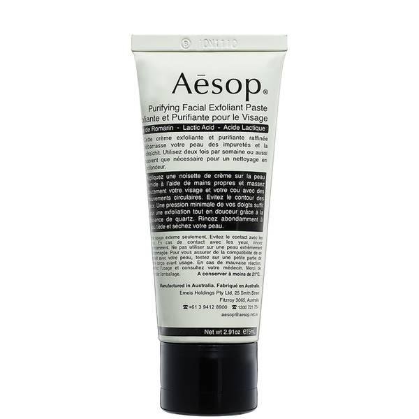 Aesop Purifying Facial Exfoliating Paste 75ml