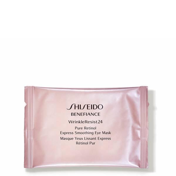 Shiseido Benefiance WrinkleResist24 Pure Retinol Express Smoothing Eye Mask (12 count)