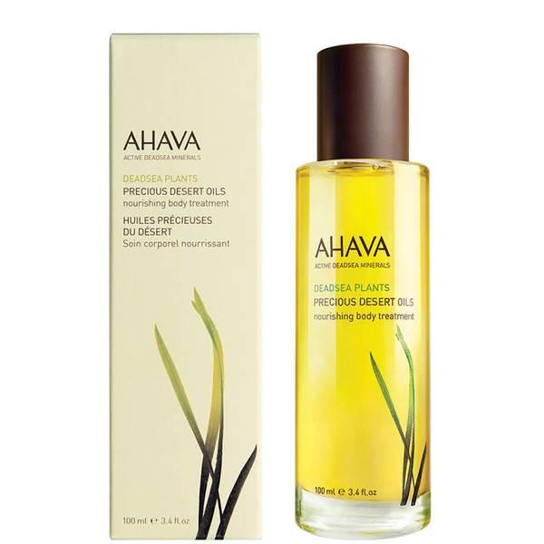 AHAVA Precious Desert Oils(아하바 프레셔스 데저트 오일)