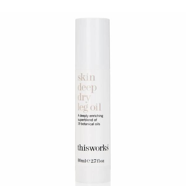 this works Limited Edition Skin Deep Dry Leg Oil (2.7 fl. oz.)
