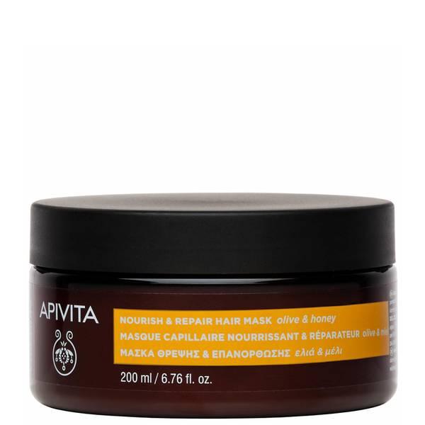APIVITA Holistic Hair Care Nourish & Repair Hair Mask - Olive & Honey 200ml