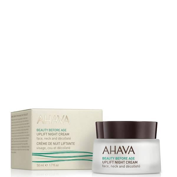 الكريم الليل AHAVA Uplift بحجم 50 مل