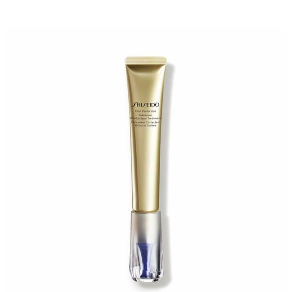 Shiseido Exclusive Vital Perfection Intensive WrinkleSpot Treatment 20ml