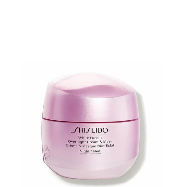 Shiseido White Lucent Overnight Cream Mask (50 ml.)