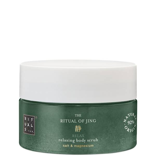 Rituals The Ritual of Jing Salt Body Scrub 300g