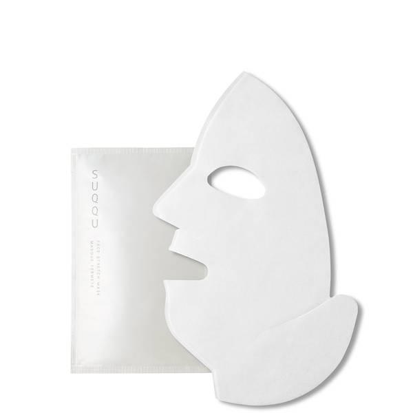 SUQQU Vialume Face Mask