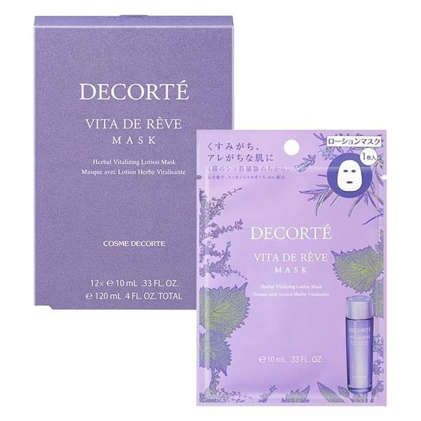Decorté Vita De Rêve Mask (Worth $54)