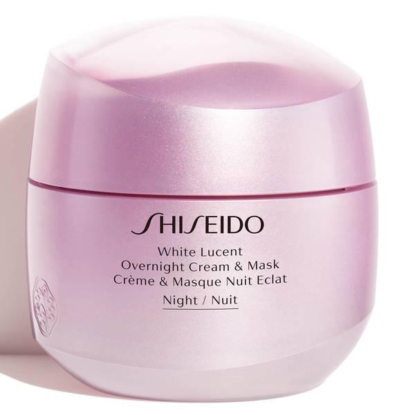 كريم وماسك الاستخدام الليلي Shiseido White Lucent بحجم 75 مل