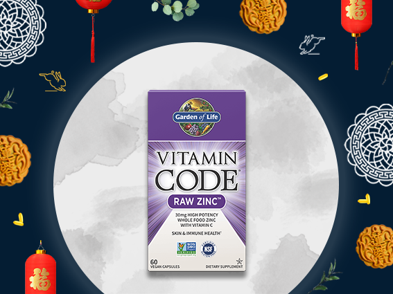 Vitamins & Supplements. Our vitamins are clean without compromise and made from whole foods rich in nutrients.