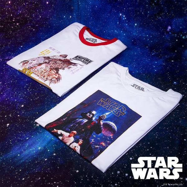 Star Wars at VeryNeko