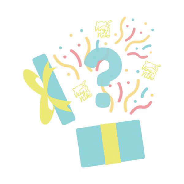 Célébrez notre anniversaire avec notre boîte mystère exclusive à Loungefly!