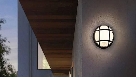 Outdoor lighting buying guide