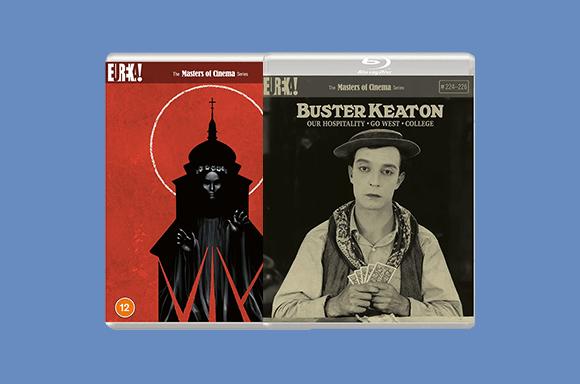 Masters Of Cinema