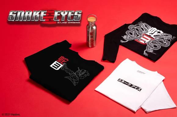 Colección G.I. Joe Snake Eyes