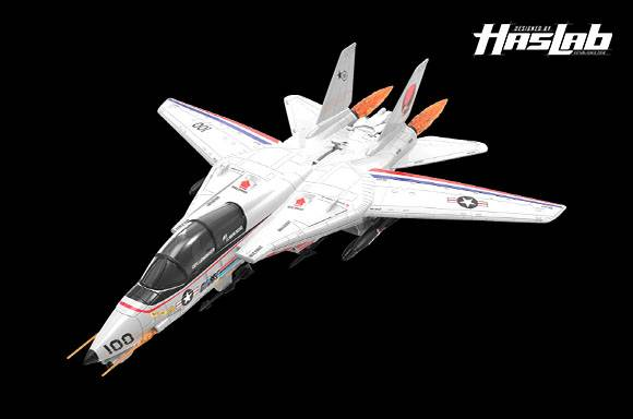 Haslab G.I. JOE: Skystriker