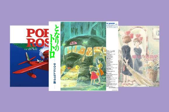 10% Off Studio Ghibli Vinyl