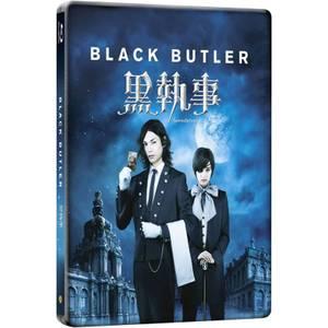 Black Butler Steelbook (UK EDITION)