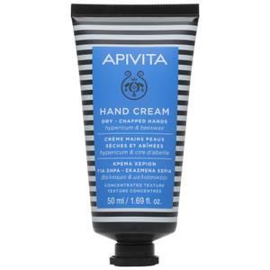 APIVITA Hand Care Hand Cream for Dry Chapped Hands - Hypericum & Beeswax 50ml