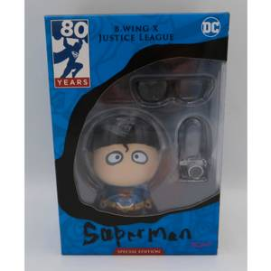 "Soap Studios B.Wing X DC Comics Superman 4"" Collectable Figure - Zavvi UK Exclusive"