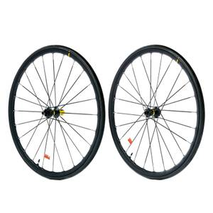 Mavic Ksyrium Elite UST Disc Wheelset - 2020