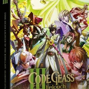 Code Geass: Lelouch of the Rebellion 3 - Glorification Collector's Edition