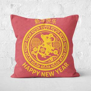 Happy Chinese New Year Red And Gold Cushion Square Cushion